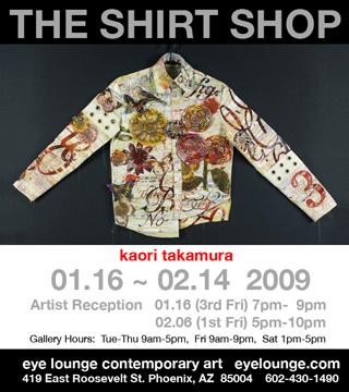 invitation-eyelounge2009